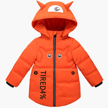 d72fa6e43 3-9Y Children Girls Down Jackets Winter Owl Hooded Zipper Coat Baby Boys  Thick Snowing
