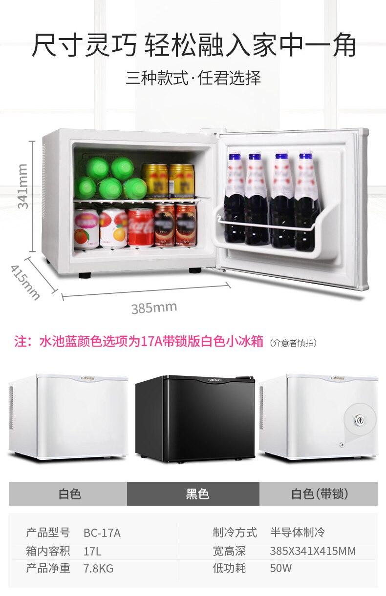 17L Mini Kühlschrank mit Schloss 2 Schicht Einzigen Tür Kleinen Kühlschrank Maske Kosmetische Gefrierfach Hause Kleine Mini Kühlschränke Geräuscharm - 6