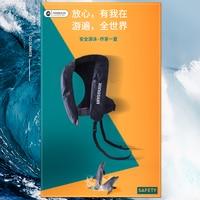 Xingdun rock fishing automatic EN inflatable life jacket adult professional fishing portable large buoyancy boat vest fishing