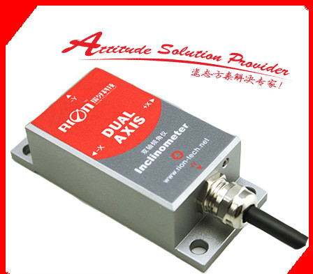 SCA118T single axis current output tilt sensor, angle module, inclinometerSCA118T single axis current output tilt sensor, angle module, inclinometer