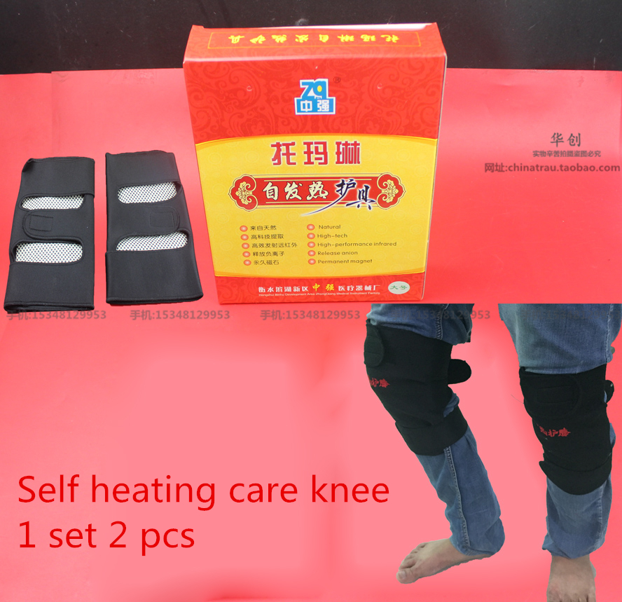 medical Tourmaline belt self heating care knee pad Magnetic Therapy knee support tourmaline heating Belt knee household Massager