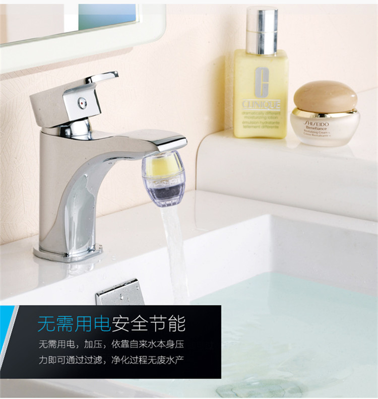 4/lot Hight Quality Faucets Filter Tap water filter Household water purifier washable Ceramic filter Mini water purification kitchen faucets tap water filter household water purifier washable ceramic percolator mini water purification