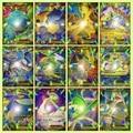 100pcs All Mega Shiny No repeat Ex Cards 80 EX Ordinary Cards + 20 MEGA Strongest Cards Japan Charizard Cartes