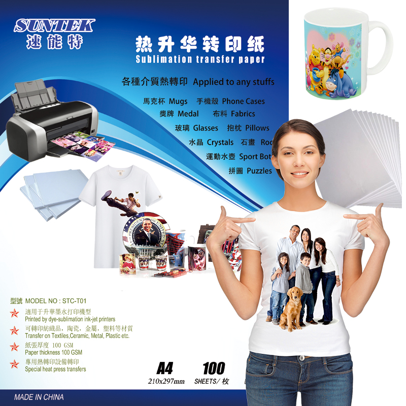 Sublimation Paper A4 100GSM  Heat Transfer Printing Paper For Mug Phone Case T-shirt (100sheets/lot) Fast Dry High Ink Release