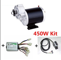 MY1020Z 450W 36V Electric Bike Motor Kit Electric Bicycle Conversion Kit Electric Dc Motor For Bike