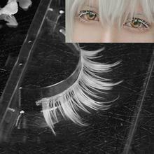Fashion Handmade White False Eyelashes Long Eye lashes Extension Soft Cosplay Masquerade Korea Makeup Tool