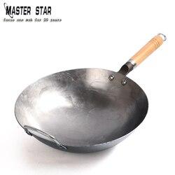 Master star chino tradicional de hierro Wok hecho a mano grande Wok y mango de madera antiadherente Wok cocina de Gas Pan cocina utensilios de cocina