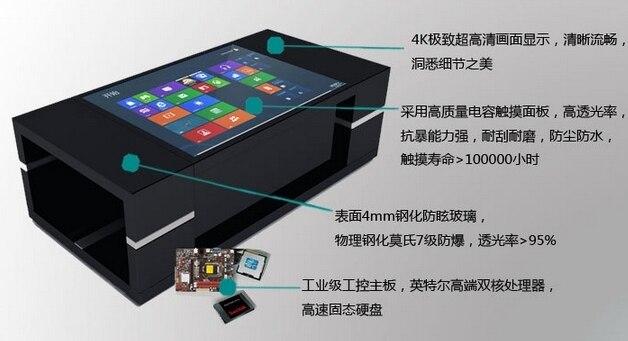Table tactile industrielle écran tactile 4K | Kiosque à écran tactile interactif, table de conférence, Table tactile multimédia, utilisé dans le restaurant