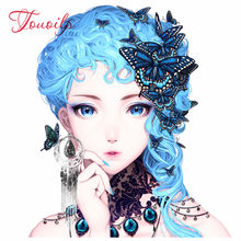 Full drill Diamond Embroidery Chinese beauty Girl Blue hair 5D DIY diamond painting Cross Stitch Multi-picture Home decor(China)