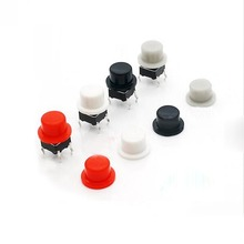 100pcs 5.6*6.9mm button cap push button switch cap round switch cap for 6*6mm square tactile switches