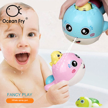 Baby Sprinkler Whale Comfortable Handle Environmental Protection Edge Smooth Training Practical Ability ABS Baby Sprinkler