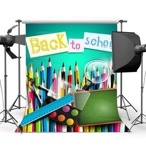 Image 1 - バック学校に背景インテリア教室黒板背景定規多色描画の背景