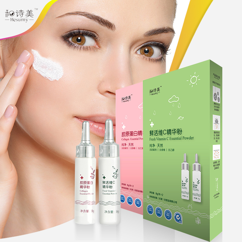Facial Anti Wrinkle Face Essence VC Collagen Lifting Firming Whitening Moisturizing Skin Care Repair Treatment Freckle Removal