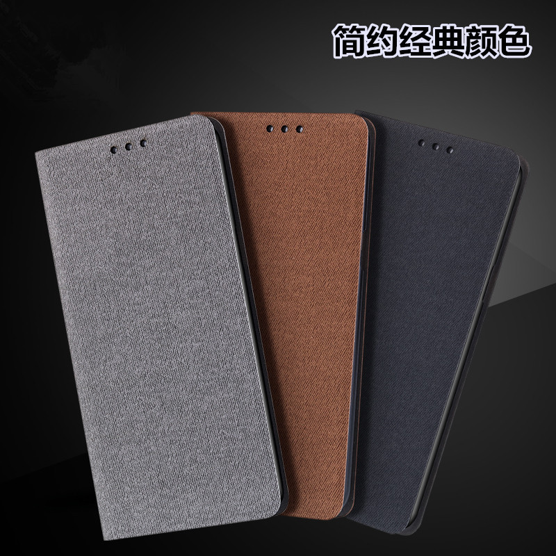 Flip PU Leather <font><b>Case</b></font> For <font><b>Huawei</b></font> P Smart <font><b>2019</b></font> <font><b>Case</b></font> Cortical Texture Stand Holder <font><b>Case</b></font> For <font><b>Huawei</b></font> P Smart Plus Y5 <font><b>Y6</b></font> Y9 <font><b>2019</b></font> <font><b>Cover</b></font> image