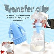 Overfør clip brystpumpe og brystmælk opbevaringstaske elektrisk brystpumpe manuel brystpumpe praktisk opbevaring af modermælk