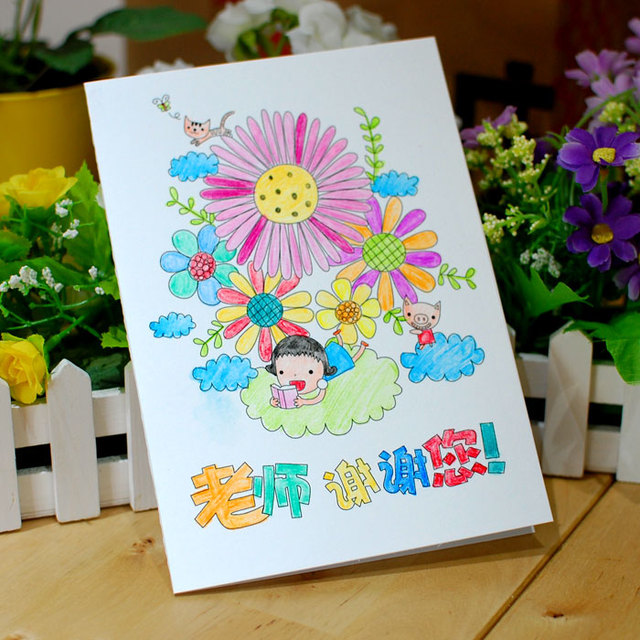 Teachers day mid painted christmas greeting coloring painting teachers day mid painted christmas greeting coloring painting children handmade greeting cards postcards theme m4hsunfo Image collections