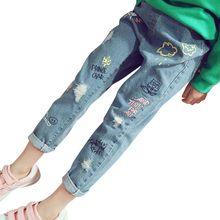 7983b04eeb Boys   Girls Hole Jeans Spring Summer Fall Style 2018 Trend Denim Trousers Kids  Children Distrressed Hole Pants 2018