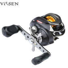 Vissen Fishing coils Baitcasting Spinning  Reel  4.5KG Drag Carbon Trolling Baitcasting Reel Carp Fishing Reel High Speed 6.3:1