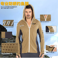 Outdoor Men Charcoal Material Sunscreen Fishing Quick Drying Breathable Hooded Sunscreen Anti UV Bamboo Charcoal Mail