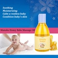100% Original NewZealand Parrs Manuka Honey Baby &Tired mother natural Relaxing Massage Oil Soothing Moisturizing baby skin care