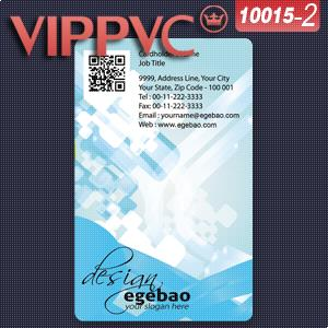 a10015-2 card template Pvc white plastic  business card - 85.5X54X0.38mm one-faced printing