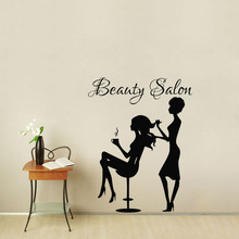 EHOME Beauty Salon Decorative Stickers On The Wall Vinyls Ornaments Fashion Women Decals Removable