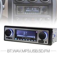 12V Bluetooth Auto Car Radio 1DIN Stereo Audio MP3 Player FM Radio Receiver Support Aux Input SD USB MMC + Remote Control
