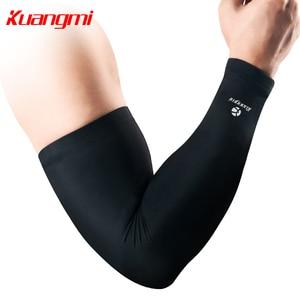 Kuangmi Sport Arm Sleeve Comprsession Cy