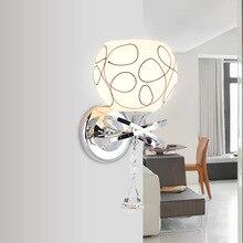 Modern Style Bedside Wall Lamp