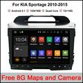 Android Quad core 9 inch for KIA Sportage 2010-2015 Car DVD radio navigation 2din DVD Sportager GPS Navigation wifi odb2 camera