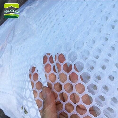 100kg poulet de chair poule de ponte nouveau 2019 inventions plaques en plastique or poulet ferme d'élevage filet coloré grilles en plastique