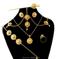 New Arrvial Ethiopian 18k Gold Plated Jewelry Bridal Temperament Jewelry Wedding Jewelry Sets For Women