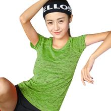 Premium Sports T-shirts Running Yoga Fitness Workout Clothes Sport Short Sleeve Quick-drying Clothes Gifts