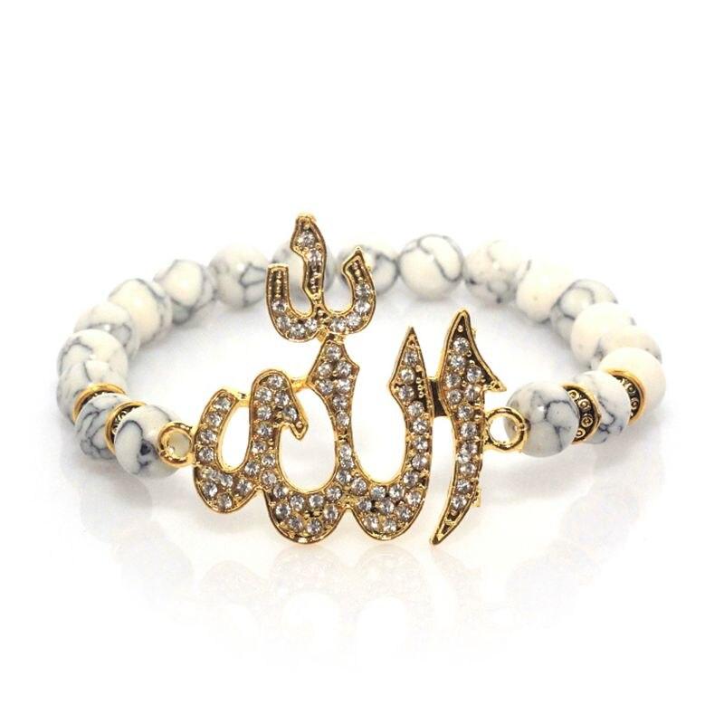 8mm White Turquoises Natural Stone Bracelets for Women Men Allah  Charm Muslims Stretch Elastic Muslims Beads Bracelet Jewelrymuslim  braceletbracelet braceletelastic charm bracelet