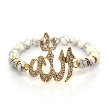 8mm Wit Turkoois Natuursteen Armbanden voor Vrouwen Mannen Allah Charm Moslims Stretch Elastische Moslims Kralen Armband Sieraden