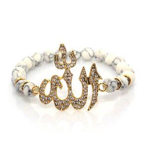 Image 1 - 8mm Wit Turkoois Natuursteen Armbanden voor Vrouwen Mannen Allah Charm Moslims Stretch Elastische Moslims Kralen Armband Sieraden