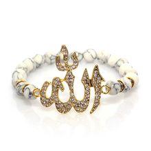 8mm biały Turquoises kamień naturalny bransoletki dla kobiet mężczyzn Allah urok muzułmanów Stretch elastyczny muzułmanów koraliki bransoletka biżuteria