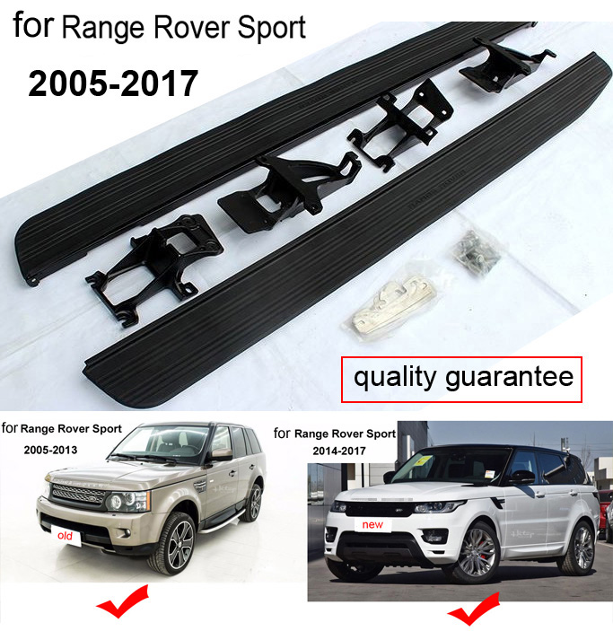 for Range Rover Sport 2005-2017 side bar running board side steps OE model,for old car & new car, two choices, promotion price