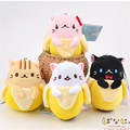 Anime Cartoon Banana Cat Plush Toys Cute Neko Kitty Bag Pendant Dolls 5pcs/lot 10cm