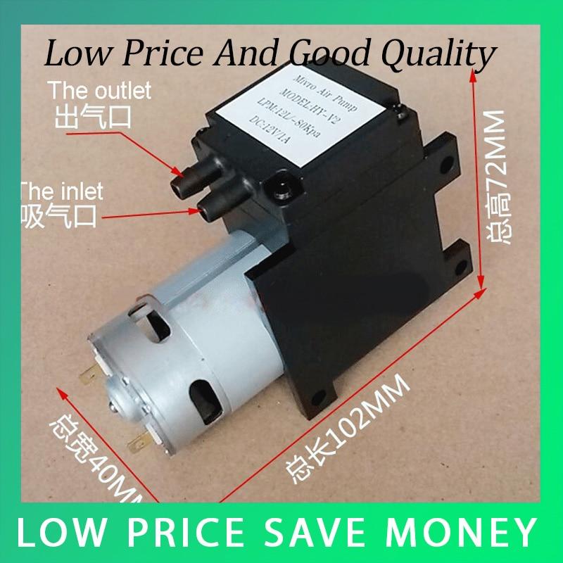 12L/min Mini Negative Pressure Air Suction Pump12L/min Mini Negative Pressure Air Suction Pump