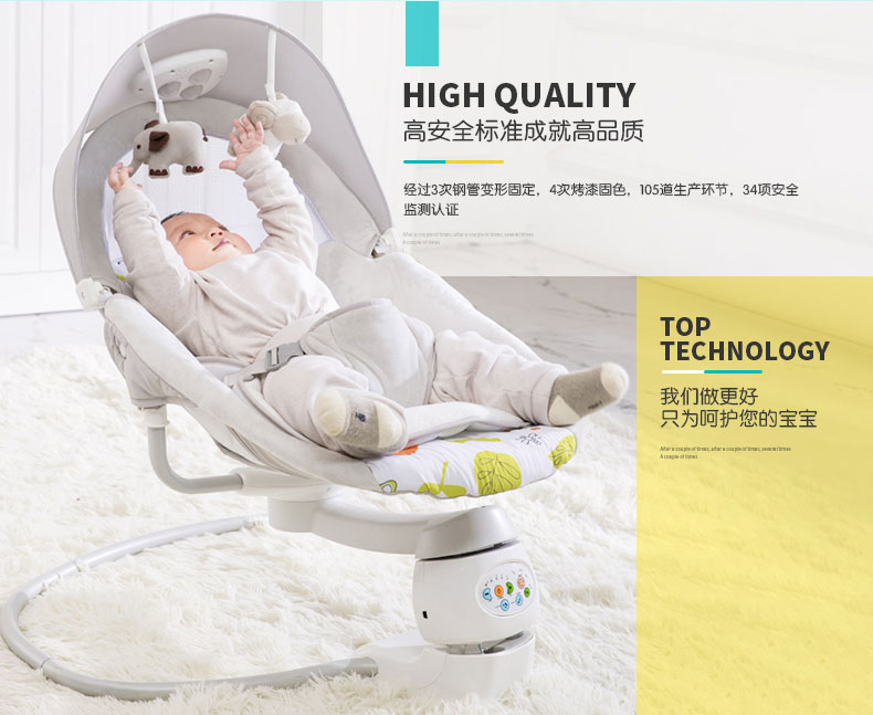 HTB1FoeqaUrrK1RkSne1q6ArVVXae Baby rocking chair baby electric cradle rocking chair comfort with baby comfort newborn shaker