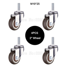 4PCS 2 Mute Wheel Loading 35kg Replacement Swivel Casters Rollers Wheels Diameter 50MM With M10*25 Screw Rod JF1589