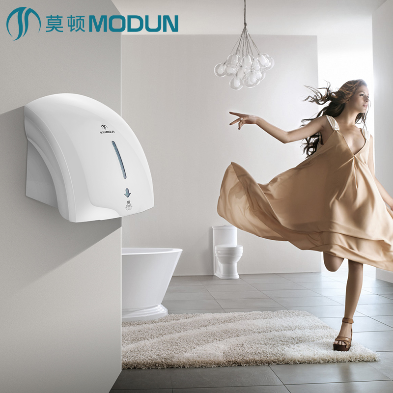 Morton Dry Hand Automatic Induction Dryer Hand, Commercial Bathroom, Mobile Phone, Smart Home Dryer. цена