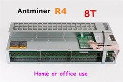 Б/у Antminer R4 8TH/s BTC BCH Miner Silent Miner экономичный чем S9 S11 S17 T9 + T17 для офиса или дома