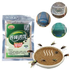Effective Killer Cockroach Killing Bait Powder Repeller Home Pest Insecticide Best Price