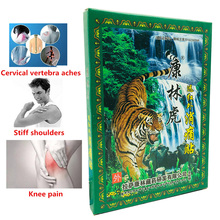 48pcs Chinese herbal Far IR Treatment Tiger Balm Plaster cure Shoulder Muscle Joint Pain Stiff Patch