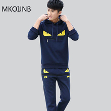 Men's Brand Hoodies and Sweatshirts Sweat Sportwear High quality Man's Tracksuits Jackets Moleton Masculino Hoodies Men Luxury