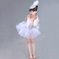 女の子バレエドレス白い白鳥湖