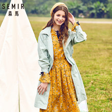SEMIR 2019 Autumn trench women casual Long Section Waist Korean Wild Student Coat For Young Women Trend Clothes 4 colors(China)