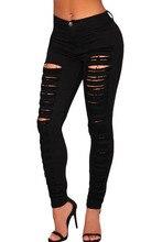 2016 новый летний женская белый джинсовые разрушенные высокой талией узкие джинсы GYLC78646